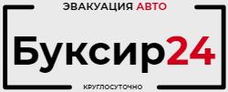 Буксир 24, Челябинск Logo